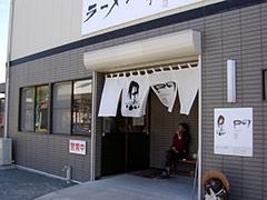 050503kuromon_tenpo