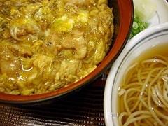 050505shibata_oyako