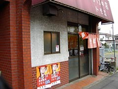 050508tomoe_tenpo