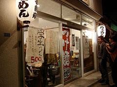 050513yuga_tenpo