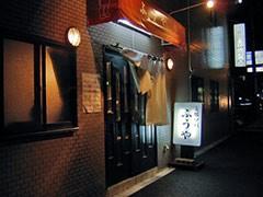 050518fuya_tenpo