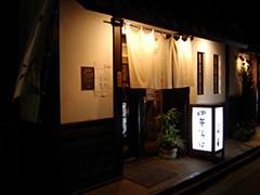 050525katou_tenpo