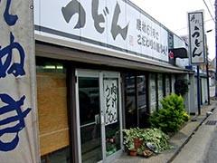 050528kikujirou_tenpo