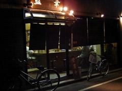 050621aika_tenpo