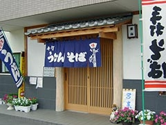 050626chayama_tenpo