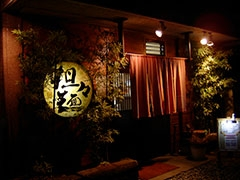 050630sugiyama_tenpo