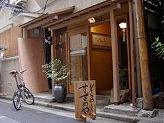 050716suzumeya_tenpo