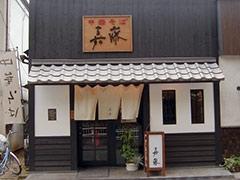 050724katou_tenpo