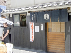 050728kimura_tenpo