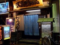 050804musashino_tenpo