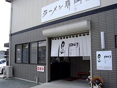 050809kuromon_tenpo