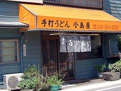 050820kojimaya_tenpo