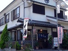 050820tatsumiya_tenpo
