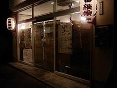050830yuga_tenpo