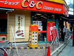 050831CC_tenpo