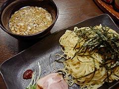 050909akinai_tsuke