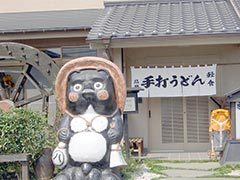 050910sashidaya_tenpo
