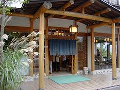 050911konomi_tenpo
