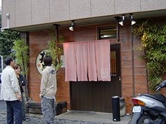 051016sugiyama_tenpo