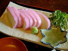 051023ishikuraya_itawasa