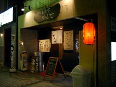 051024kanse_tenpo