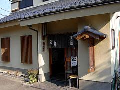 051105toki_tenpo