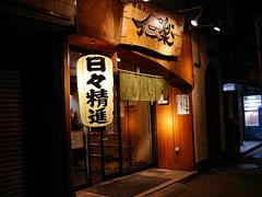 051108jinraku_tenpo