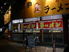 051110shouseuke_tenpo