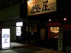 051116abumiya_tenpo