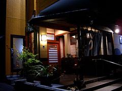 051126yoshikawa_tenpo
