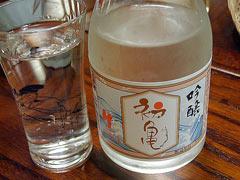 051126yoshikawa_sake