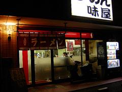 051201ajiya_tenpo