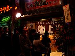 051216shanhai_tenpo