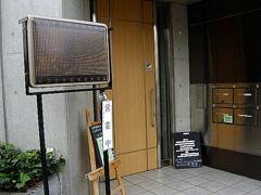 051222zeikonshan_tenpo