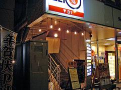 051223zero_tenpo