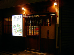 060112kyushu_tenpo