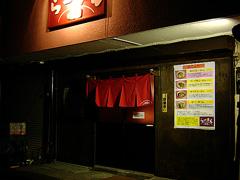 060131ajisai_tenpo