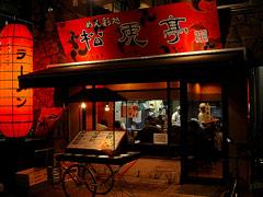060211shoukotei_tenpo