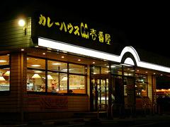060214cocoichi_tenpo
