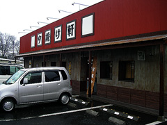 060226yuyake_tenpo