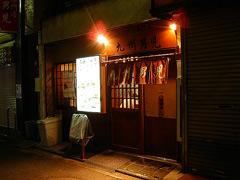 060907kyushu_tenpo