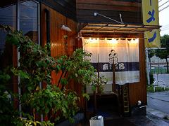 080816kokumaro_tenpo