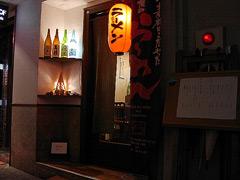 080926asuka_tenpo