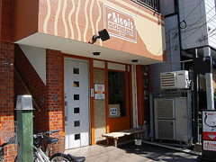 080927shinowa_tenpo