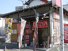 081018kukai_tenpo