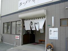 081101kuromon_tenpo