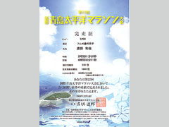 081214aoshima_03
