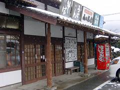 090125yamanochaya_tenpo
