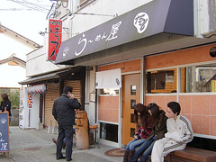 090207tatsushi_tenpo