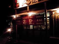 090211ichiya_tenpo